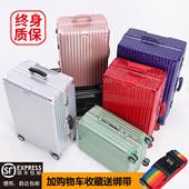 铝框行李箱女万向轮拉杆箱20韩版男密码箱包24皮箱子28寸旅行箱26
