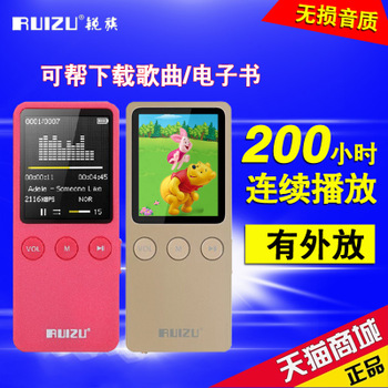 锐族X08运动MP3播放器MP3MP4HIFI无损播放器录音笔8G有外放