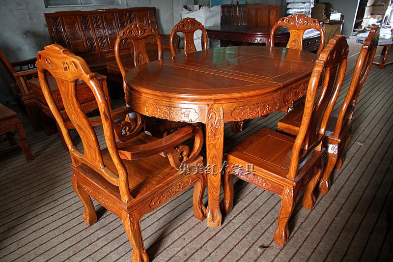 集美红木家具红木餐桌实木饭桌椭圆形可伸缩带六椅