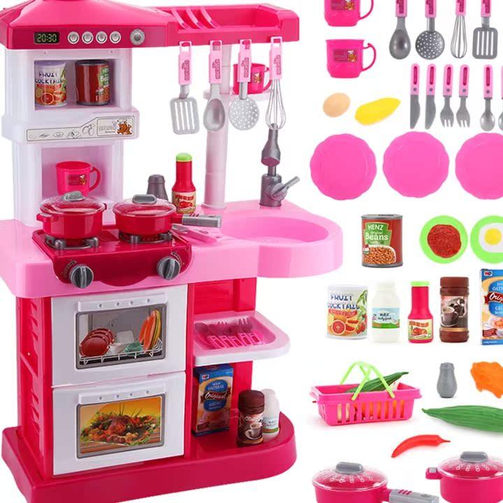 过家家厨房玩具 男孩女孩煮饭做饭宝宝厨具餐具套装儿童大号仿真