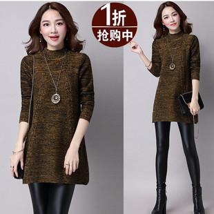 秋冬品牌羊绒衫女中长款套头毛衣半高领时尚针织衫加厚打底羊毛衫