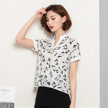 墨概念2017夏季新款音符印花雪纺衫韩版时尚修身短款上衣打底衫女图片