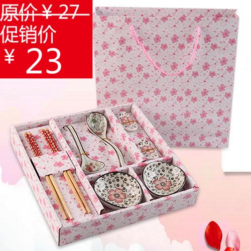 创意活动礼品公司员工生日礼物精美小礼品碗筷套装回图片