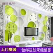客厅电视墙定制壁画现代简约清新无缝墙布 背景墙壁纸3d立体墙纸