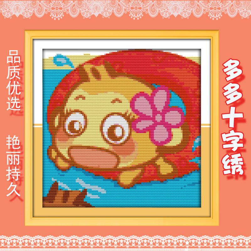 精准印花十字绣卡通动物猴子儿童房小学生手工刺绣绣