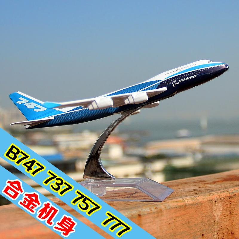 波音747飞机模型合金国航B777客机模型东方航空737拼装航模玩具