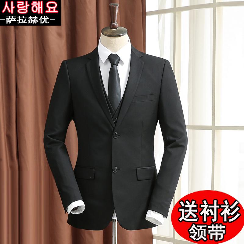 西服套装男士三件套韩版修身小西装职业商务正装伴郎新郎结婚礼服