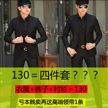 职业青年小西服套装 修身 2017春季2粒扣休闲修身 韩版 西装 四件套男