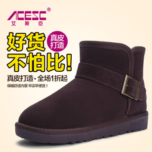 艾斯臣旗舰店雪地靴女靴子短靴男女鞋子牛筋底冬靴棉鞋加厚搭扣新