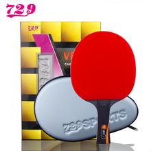 正品六星七星八星乒乓球拍729进攻型ppq乒乓球拍成品拍6星初学者