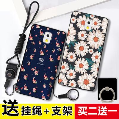 三星note3n9006手机壳sm-n9008s保护套smn9009指环支架nt3韩国n3