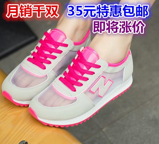 2015春夏季韩版透气网鞋厚底帆布潮鞋休闲n字运动女跑步鞋女单鞋