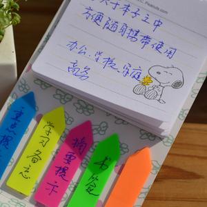 韩国可爱创意文具 晨光卡通糖果