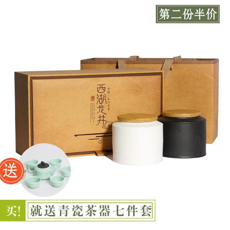 新茶 瓷罐礼盒明前龙井茶春茶绿茶特级西湖 茶叶