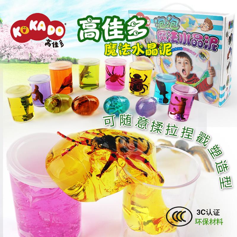 玩乐汇魔法水晶泥儿童彩泥手工益智彩色粘土果冻泥魔法胶泥玩具