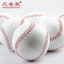 忍者风棒球垒球手工缝纫实心棒球垒球成人学生练习考试用