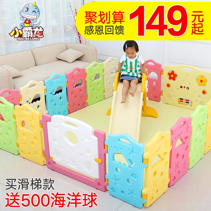 小霸龙儿童游戏围栏宝宝防护栏安全栅栏婴儿室内爬行垫学步栏玩具