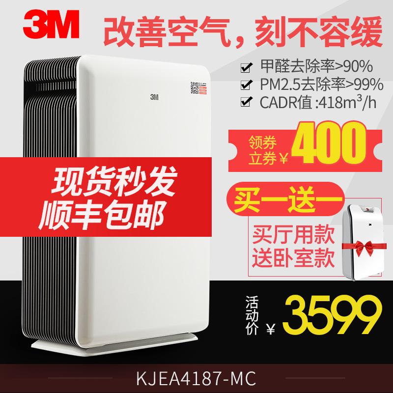智能净化器家用卧室臻享型空气甲醛