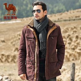 Camel骆驼男冬装休闲棉服加厚男士棉衣风衣冬季保暖中长款外套