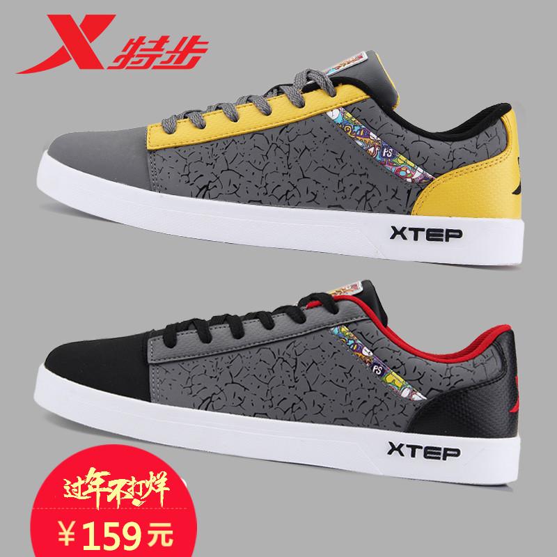 特步男鞋板鞋男秋冬低帮轻便休闲鞋男滑板鞋韩版潮鞋子冬季运动鞋