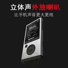 纽曼A68音乐MP3播放器有屏无损HiFi迷你学生随身听插卡大喇叭外放