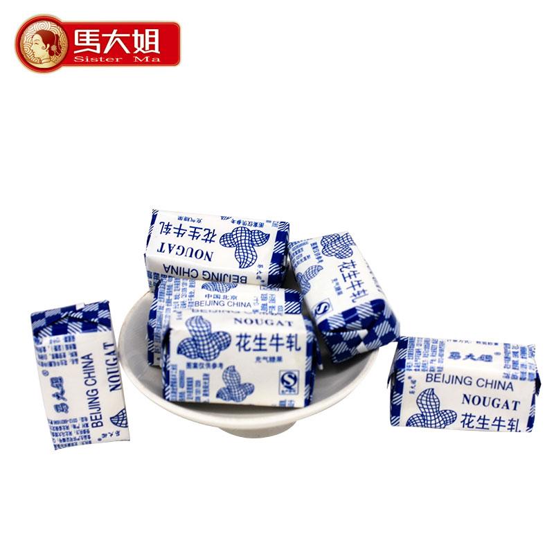 牛奶糖 糖硬糖奶糖 零食 糖果 北京牛轧糖花生大姐