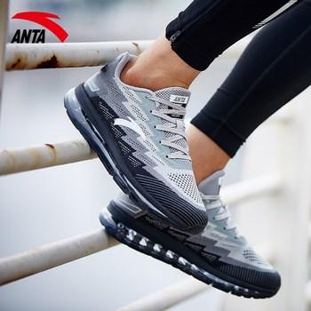 安踏跑步鞋男鞋2016夏季新款气垫鞋编织透气跑鞋减震气垫运动鞋男