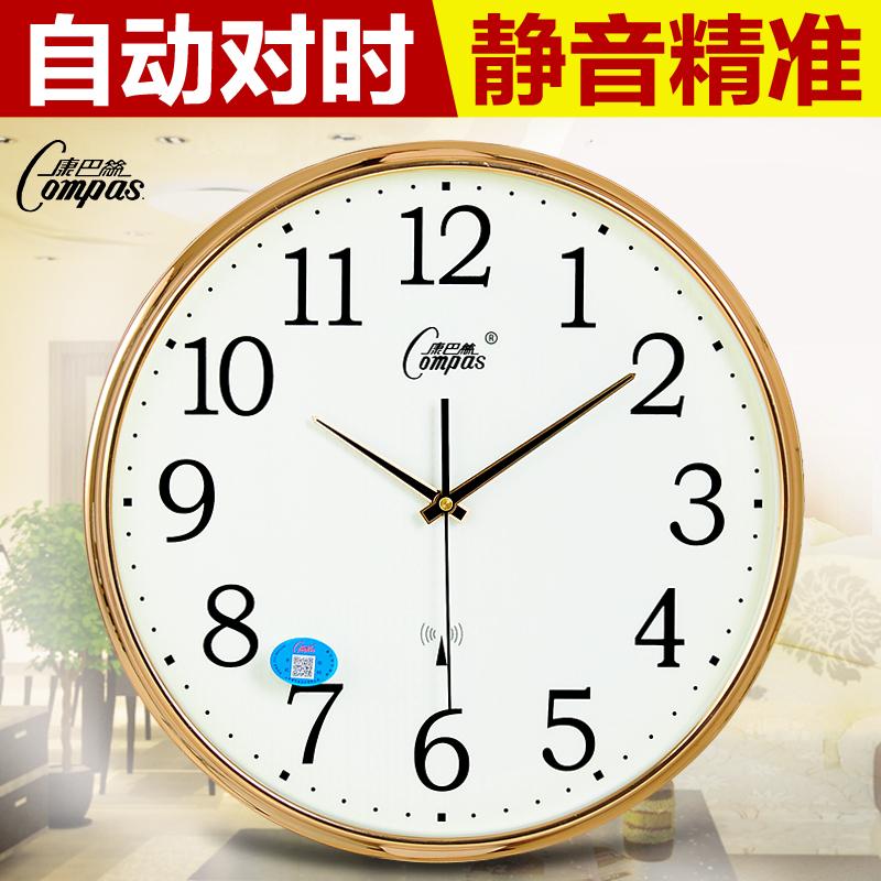 康巴丝办公室电波钟表挂钟客厅办公时钟简约创意挂表现代石英钟表