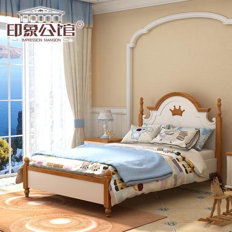 印象公馆实木床儿童床地中海男女孩单人床儿童卧室家具双人床商品大图