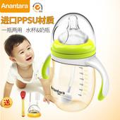 恩诺童婴儿奶瓶   宽口径带吸管防摔新生儿宝宝ppsu奶瓶母婴用品