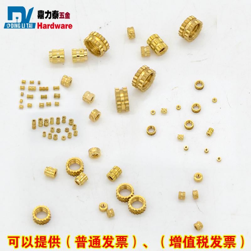 铜螺母滚花环保嵌件注塑花母M1 1.2 1.4 2.0 2.5 3.0 4.0 5.0 6.0