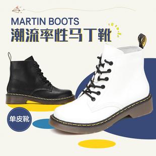 舒适圆头系带英伦马丁靴达芙妮新款低跟短靴Daphne