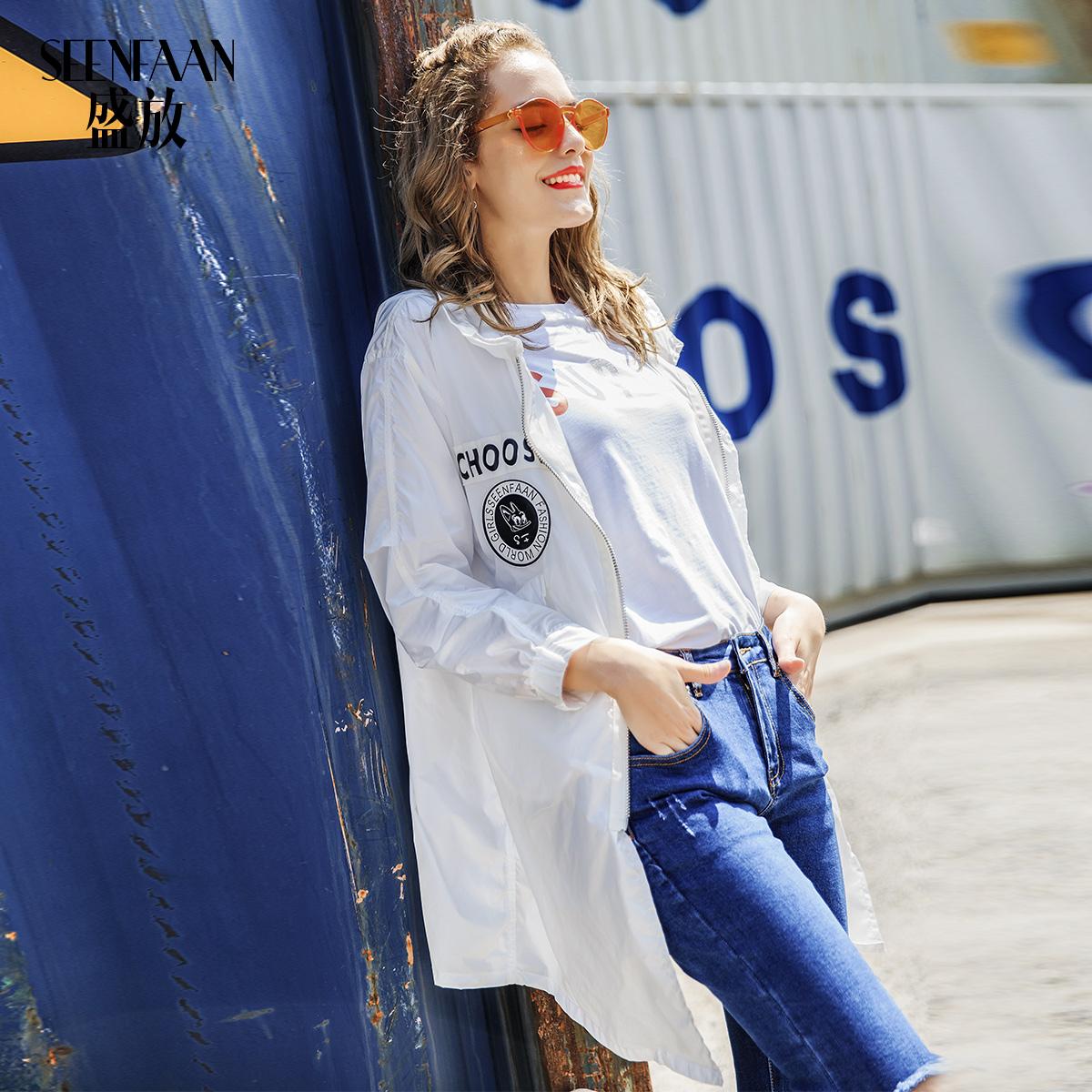 盛放2017春装新款 中长款白色长袖外套女 直筒型字母拉链外套薄款
