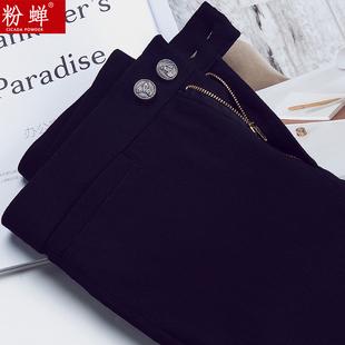 韩国魔术裤黑色薄款外穿打底裤女不加绒显瘦小脚九分长裤铅笔裤子