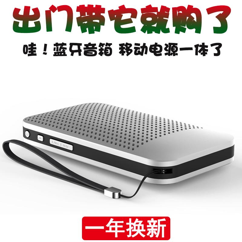 音响多功能无线蓝牙MX7B便携音箱移动手机电源迷你户外