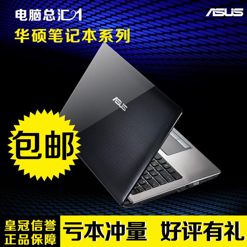 Asus/华硕 X450EI237VC-SL超薄i5i7四核独显游戏本手提笔记本电脑