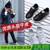 女童鞋子春秋新款韩版男童运动鞋春款儿童休闲小白板鞋2017春季潮