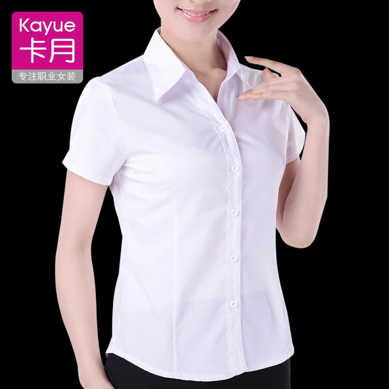 半袖修身工作服夏韩版正装职业装衬衫ol工装短袖衬衣女装