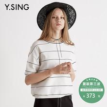 衣香丽影商场同款2017夏装新款低圆领撞色条纹七分袖针织衫上衣女图片