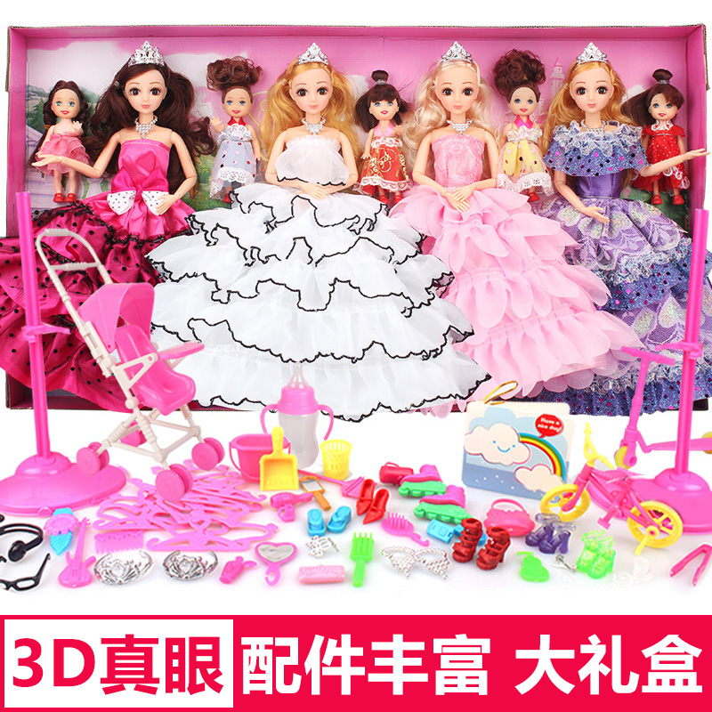 换装芭比娃娃套装大婚纱v套装积木巴比洋娃娃女孩软件儿童玩具礼盒滑公主礼物图片