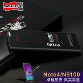 热销飞毛腿三星i9100 i9300 i9500 S3 S4 S5 N7100 Note3 2 1手机