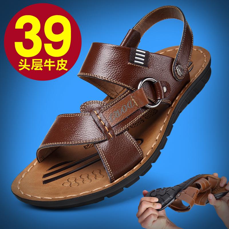 2015新款夏季男士休闲牛皮爸爸凉鞋男凉鞋真皮正品大码凉鞋沙滩鞋
