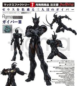 【日版418元】Max Factory figma 强殖装甲凯普 凯普3 可动 手办