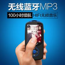 锐族X06 带蓝牙MP3播放器有屏MP4显示歌词迷你随身听蓝牙P3播放器