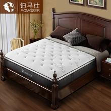 铂马仕 天然乳胶床垫 席梦思弹簧床垫棕垫1.5m 1.8米单双人床垫图片