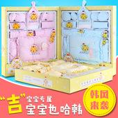 婴儿衣服春季0-3月纯棉新生儿礼盒套装冬季用品刚出生满月宝宝