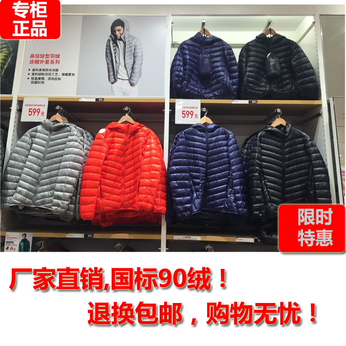 Product #521745155711