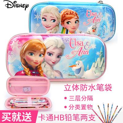 迪士尼儿童笔袋文具盒冰雪奇缘小学生学习用具女童文具袋3D大容量