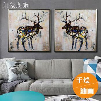 手绘油画麋鹿抽象动物装饰画现代
