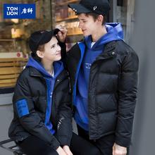 唐狮男士qq红包群号真实群冬季外套情侣款女士修身韩版学生青少年男装qq红包群号真实群图片